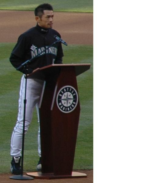 Ichiro speakin'